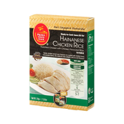 Hainanese Chicken Rice 370g