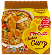 Chicken Curry 5sX85g  (#)