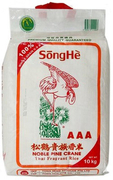 Thai Fragrant Rice 10kg