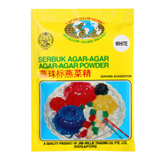Agar Agar Powder - White 10g