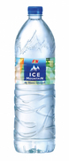 Pure Drinking Water 600ml (#)