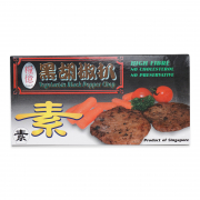 Vegetarian Black Pepper Chop 200g