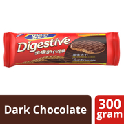 Digestive Wheat Biscuits Coated With Dark Chocolate 300g