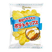 Potato Chips - Butter Flavour