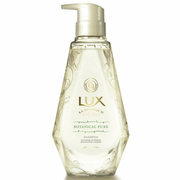 Botanical Pure Non-Silicone Shampoo 450ml