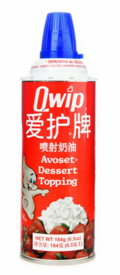 Avoset Dessert Whipped Cream Topping 184g