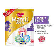 Mamil Gold Stage 4 Growing Up Kid Milk Formula 1.6kg