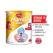 Mamil Gold Stage 5 Growing Up Kid Milk Formula (850g)