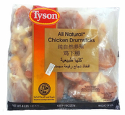 Frozen Chicken Drumsticks 1.8kg