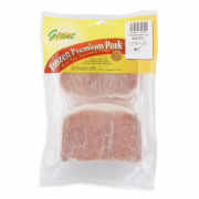 Frozen Pork Boneless Loin 500g