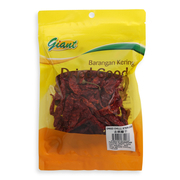 Dried Chilli Stemless 50g