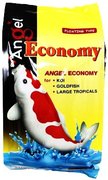 Economy Fish Food 1kg