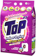 Laundry Powder - Super Low Suds Colour Protect 5kg (#)