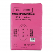 Thin HDPE Plastic Bags 8
