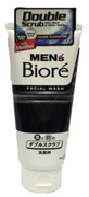 Men Face Wash Double Scrub 130g