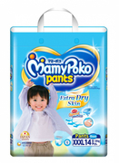 Extra Dry Pants Diapers For Boys 14s XXXL 18-35kg (#)