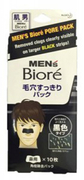 Men Pore Pack Black 10s