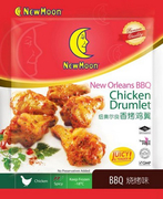 New Orleans Chicken Drumlet 350g