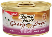 Chicken Feast In Gravy 85g