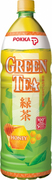 Honey Green Tea 1.5L