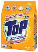 Laundry Powder - Anti Bacterial 2.5kg