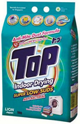 Laundry Powder - Super Low Suds Anti Bacterial 5kg