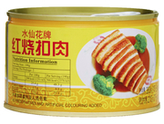 Stewed Pork Sliced 383g