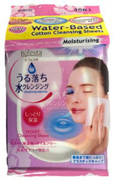 Moist Cleansing Sheet 46s