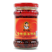 Spicy Chilli Crisp 210g
