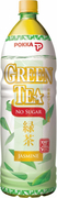Jasmine Green Tea No Sugar 1.5L