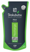 Men Body Foam Recharge Refill 600ml