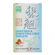 Lonicera & Forsythia Cold Tablets 120s