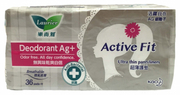 Pantyliner Active Fit Deodorant Ag+ 36s