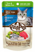 Cat Food Pouch - Tuna & White Fish 85g