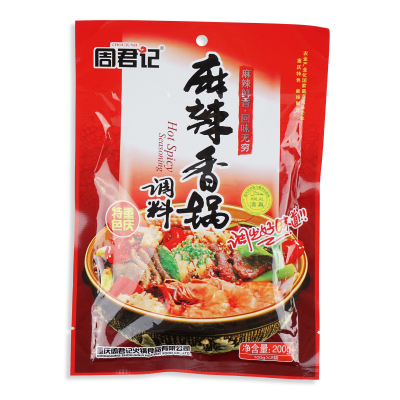 Ma La Xiang Guo Seasoning - Hot Spicy 2sX100g