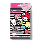 Hello Kitty Mosquito Repellent Patch 24s