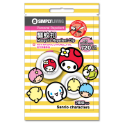 Hello Kitty Mosquito Repellent Clip 2s