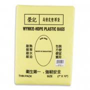 Thin HDPE Plastic Bags 7