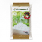 Thai Fragrant Rice 1kg