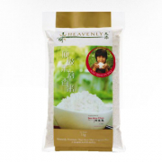 Thai Fragrant Rice 5kg